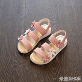 女童涼鞋 新款水鉆公主鞋中大童正韓兒童涼鞋 米蘭shoe