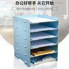 A4 DIY多層木質收納盒 桌面文件架  書桌置物架 A4紙 書本收納架 辦公室用品【YV6731】BO雜貨