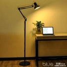 落地燈客廳臥室書房桌現代簡約網紅極簡輕奢ins風LED遙控立式台燈 【全館免運】 YJT