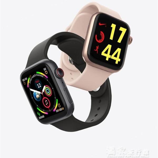 智慧手錶適用華為oppo蘋果vivo三星手機智慧手環全屏防水通話iso平台p40索尼榮 【快速出貨】