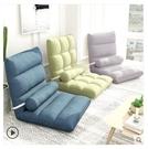 現貨 懶人沙發榻榻米床上靠背椅子女生可愛臥室單人飄窗小沙發摺疊椅子