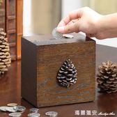 歐式簡約創意木質硬幣存錢罐兒童成人大號儲蓄罐儲錢罐 瑪麗蓮安