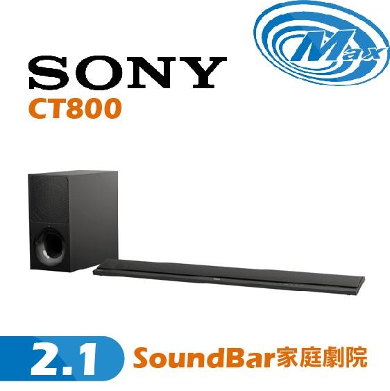 《麥士音響》 SONY索尼 家庭劇院 SoundBar聲霸 CT800