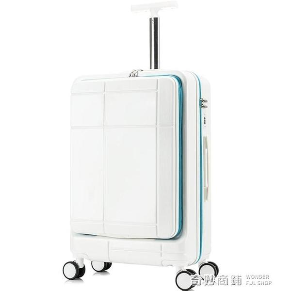 行李箱女網紅ins密碼輕便小型旅行箱子24寸皮登機拉桿箱包20【全館免運】vpn