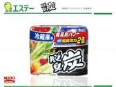 日本雞仔牌 備長炭除臭劑-冰箱用《Midohouse》