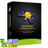 [104美國直購] Paperport 軟體 B005CELL1G Professional 14.0