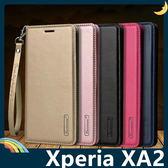 SONY Xperia XA2 H4133 Hanman保護套 皮革側翻皮套 隱形磁扣 簡易防水 帶掛繩 支架 插卡 手機套 手機殼
