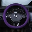 新品通用型汽車把套超手感透氣防滑吸汗亞麻布藝冬夏四季方向盤套TA4363【極致男人】