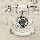 電話 歐式復古電話機賓館家用白色固定辦公古董復古電話       時尚教主
