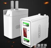充電器蘋果數據線通用型8多頭多口plus快充xs多孔usb插頭3A無線x專用iphone