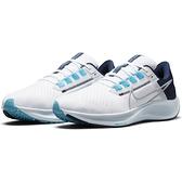 NIKE系列-Zoom Pegasus 38 男款白藍色小飛馬運動慢跑鞋-NO.CW7356101