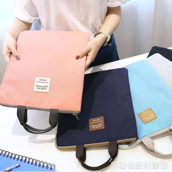 手提A4文件包資料袋IPAD文件袋拉錬收納袋學生補習袋logo定做女居家物語