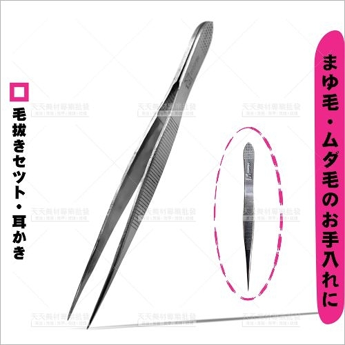 巨津高級中型粉刺夾(直針)TL-0940[33091]擠青春痘