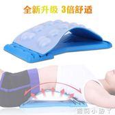 腰椎盤腰間盤腰椎突出牽引器床架家用腰部頸椎拉伸矯正脊椎脊柱 igo全館免運