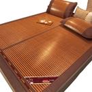 涼席1.8m床可折疊1.5米草席子雙面冰絲席1.2米冬夏兩用 【全館免運】