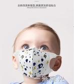 一次性兒童口罩3d立體夏天薄款小孩專用學生寶寶男女童嬰幼兒透氣 中秋節全館免運