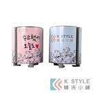 K Style 韓流小舖 飲料冰酷保冷 / 保溫 套組 冰敷 戶外保冰 啤酒保冰 室溫保冷