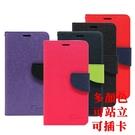 【愛瘋潮】三星 Samsung Galaxy Note 9 經典書本雙色磁釦側翻可站立皮套 手機殼