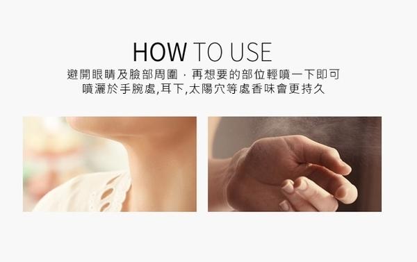 韓國 DEOPROCE 淡香水 麝香 誘惑香 中性香 30ml