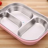 韓國304不銹鋼飯盒微波爐便當盒兒童學生分格保溫密封4格3快餐盤