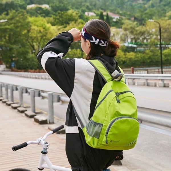 戶外可折疊雙肩包超輕便攜旅行背包男女書包防水運動皮膚包登山包