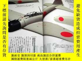 二手書博民逛書店Trajectory罕見of the Zero Fighter 3DCG book from Japan Japn
