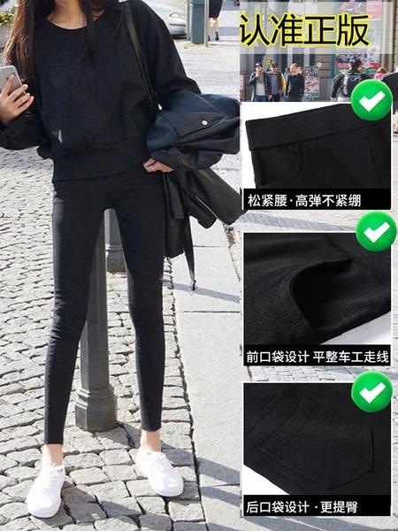 打底褲 黑色打底褲女外穿夏季薄款寬鬆小個子九分破洞小黑褲緊身小腳褲子 歐歐