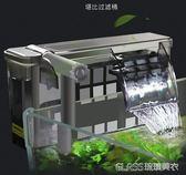 魚缸過濾器三合一潛水泵外置循環過濾器魚缸瀑布式靜音過濾器魚缸   琉璃美衣