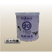 初鹿牧場煉乳~採用來自台東的初鹿鮮奶製作!