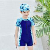 兒童泳裝兒童泳衣連身男童中大童可愛小童寶寶男孩游泳衣套裝防曬速干泳裝(一件免運)