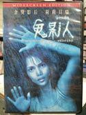 挖寶二手片-Y24-015-正版DVD-電影【鬼影人】-荷莉貝瑞 小勞勃道尼 查爾斯道頓 潘妮洛普克魯茲