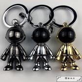 agnes b.太空機器人汽車鑰匙扣掛件宇航員包鏈女情侶生日掛飾禮物