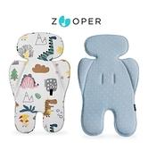 Zooper Pop 純棉冰絲涼感墊-推車/汽座兩用墊 四季墊 【六甲媽咪】