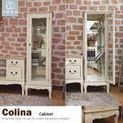 玻璃展示櫃 收納櫃 立櫃 南法普羅旺斯‧...