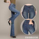 新款高腰微喇牛仔褲女長褲子彈力韓版大碼百搭女士喇叭褲 居家物语