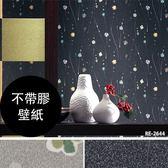 山月(SANGETSU)【不帶膠壁紙-單品5m起訂】日式 和風牆紙  RE-2643 RE-2644