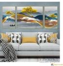 現代簡約大氣客廳裝飾畫沙發背景墻面掛畫三...