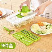 廚房多功能切菜器家用蘿卜土豆絲擦絲切片器手動刨絲器 道禾生活館