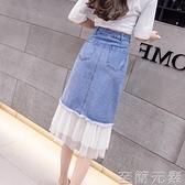 紗網裙 年春夏新款百搭一步裙牛仔裙中長款時尚高腰包臀拼接網紗半身 至簡元素
