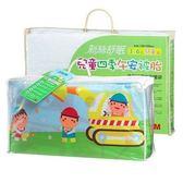 【3M專櫃】兒童睡袋(汽車)+四季午安被胎超值組