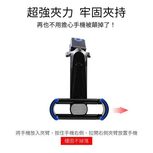 SuperB長臂出風口手機架 不擋出風口 汽車用手機架 汽車用 手機支架 車用手機支架