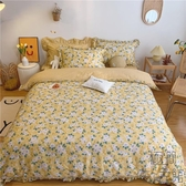 純棉 床罩被套組 四件套小清新碎花床上用品寢室床單【極簡生活】