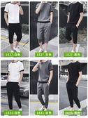 夏季套裝男士亞麻短袖t恤韓版潮流休閒運動帥氣一套衣服 概念3C旗艦店