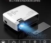 新款微影Q7智慧投影儀家用小型便攜牆投手機一體機高清4K家庭影院wifi無HM 衣櫥秘密