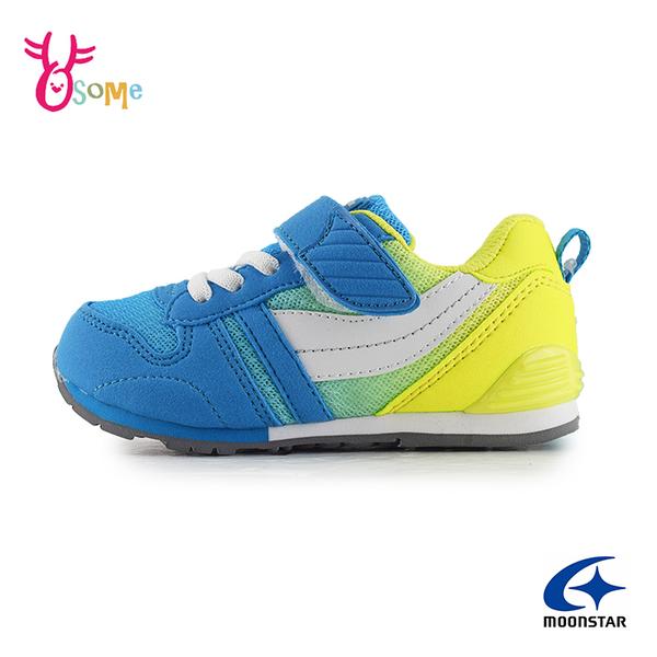 月星童鞋 moonstar矯正機能鞋 Hi系列 機能童鞋 後跟穩定 男童運動鞋  J9620#藍色◆OSOME奧森鞋業