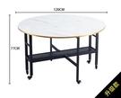 餐桌 簡約折疊圓桌家用圓形折疊餐桌可便攜小戶型吃飯桌子移動大圓臺面TW【快速出貨八折鉅惠】