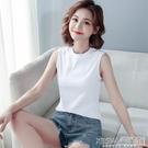 白色無袖坎肩寬松背心女夏內搭吊帶打底衫工字t恤女士韓版外穿潮 『新佰數位屋』