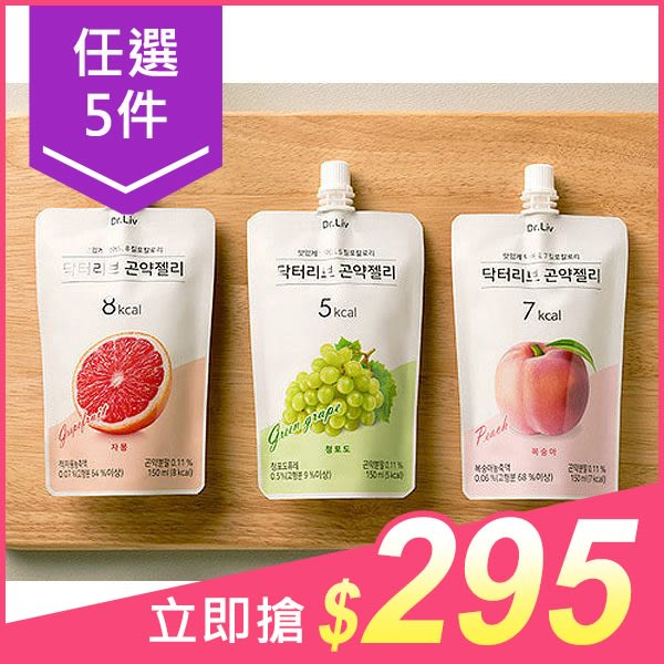 【任選5件$295】韓國 Dr.Liv 低卡蒟蒻果凍(150ml) 4款可選【小三美日】$95