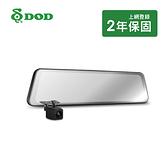 DOD LX700 GPS 12吋電子後視鏡+32G記憶卡