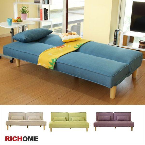 【RICHOME】CH1025《桑妮沙發床-4色》沙發床 沙發組  L型沙發 單人沙發
